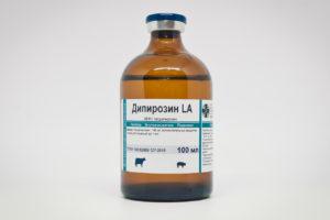 Дипирозин LA