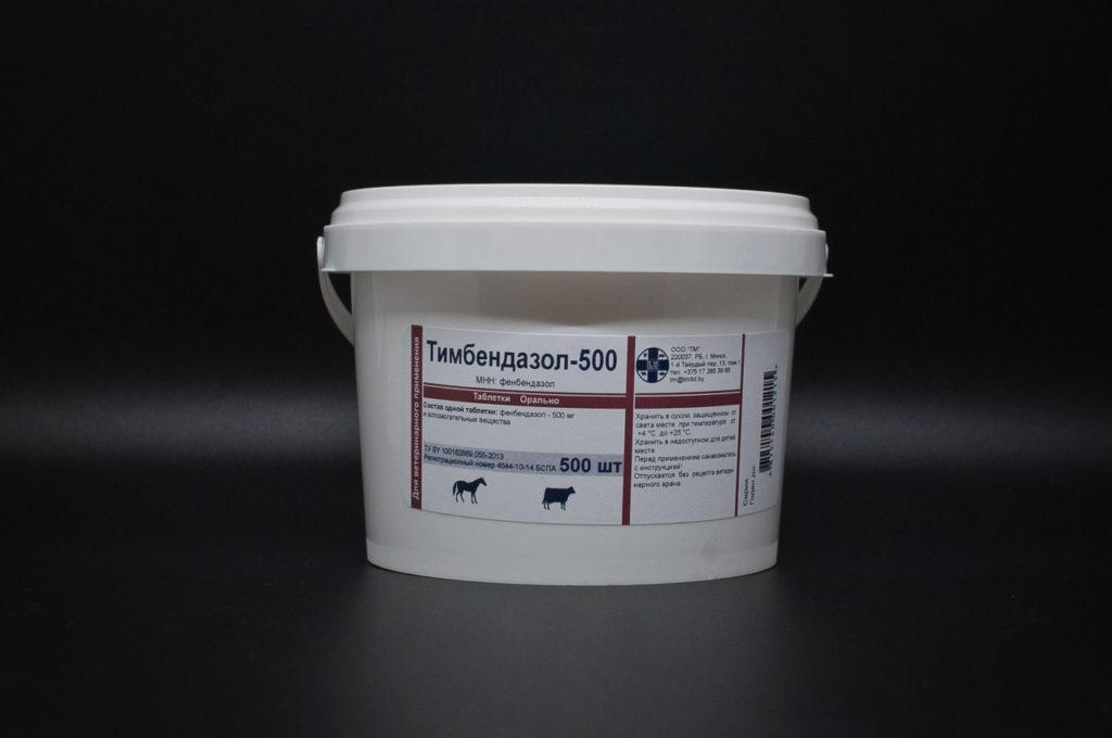 Тимбендазол-500 (таблетки)