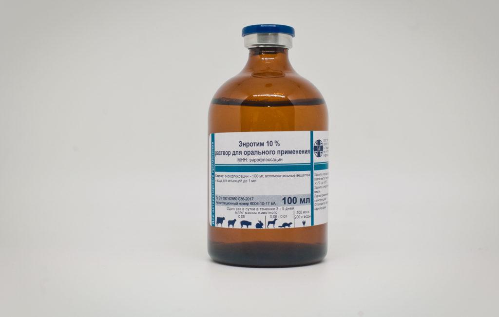 Энротим 10% (раствор оральный)