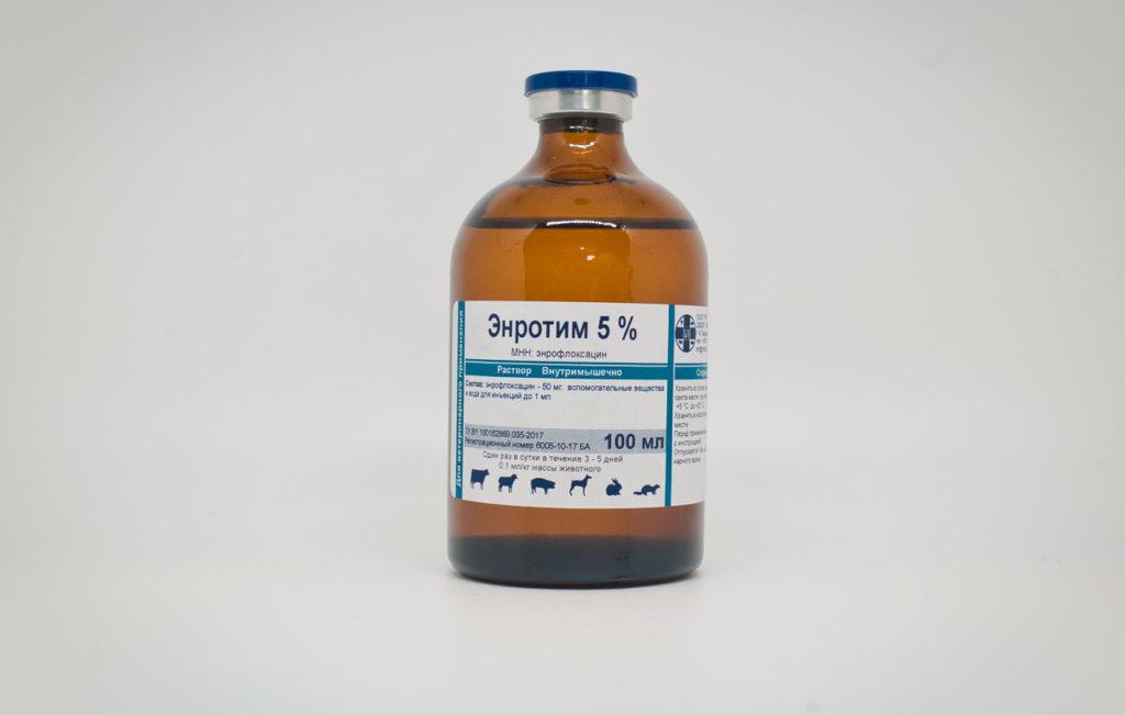 Энротим 5% (раствор для инъекций)
